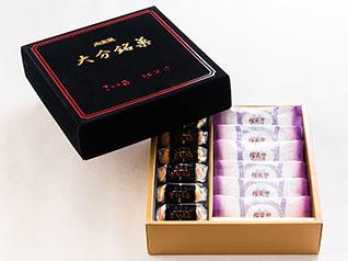 大分銘菓詰合(24個入)